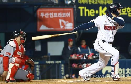 (LEAD) Injured slugger doubtful for rest of Korean Series