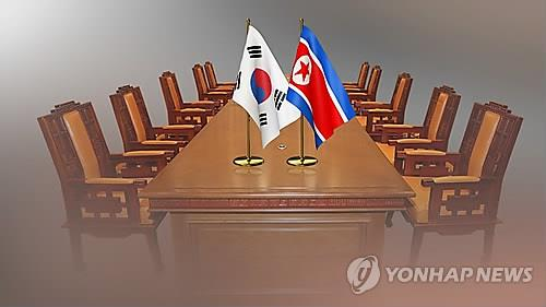 (LEAD) Koreas to hold meeting to discuss improving direct communications lines - 1