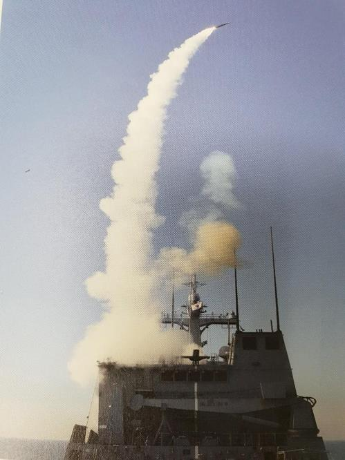 A test-launch of the Haegung guided missile in an undated photo provided by the Agency for Defense Development (Yonhap)