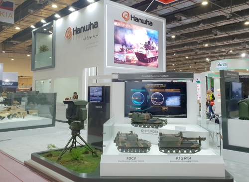 Hanwha to promote artillery systems at Egypt expo
