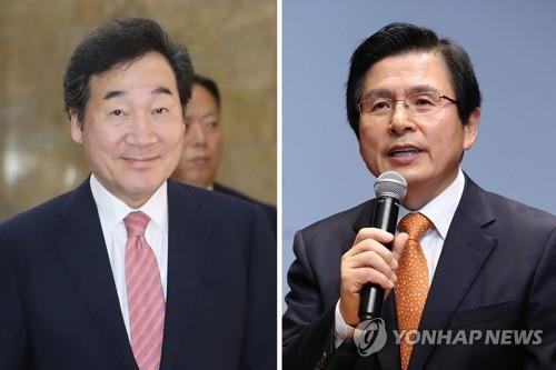 Undated file photos show Prime Minister Lee Nak-yon (L) and former Prime Minister Hwang Kyo-ahn (Yonhap)