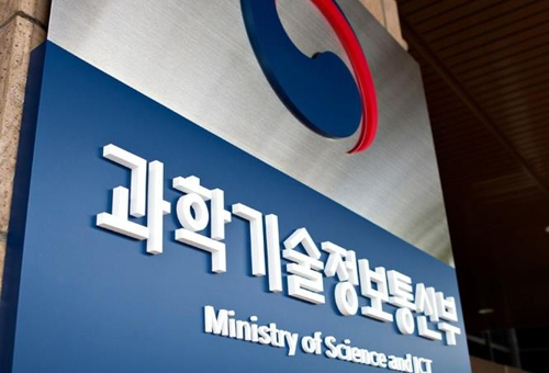 ICT ministry to spend 14.85 trillion won in 2019