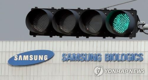 (LEAD) Samsung BioLogics' listing 'legitimate,' stock trading to resume: KRX