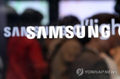 Samsung Electronics to close mobile phone plant in China - 1