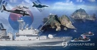 (2nd LD) S. Korea's military holds Dokdo defense drills