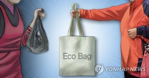 S. Korea to ban use of disposable shopping bags at supermarkets starting next year - 1