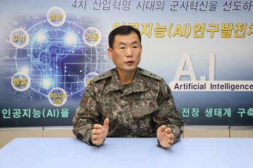 Army to launch AI research center