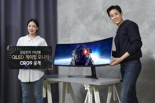 Samsung to showcase new monitors at CES   Yonhap News Agency