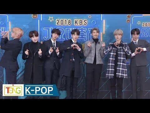 BTS on red carpet ahead of KBS' year-end music festival - 2