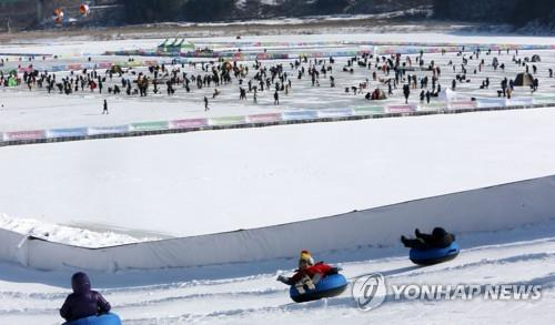 This undated file photo shows the Inje Icefish Festival. (Yonhap)