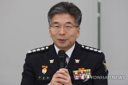 National Police Commissioner Min Gap-ryong (Yonhap)