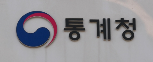 (LEAD) S. Korea's jobless rate rises in December