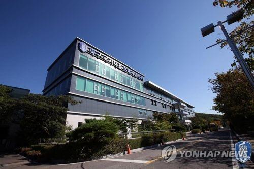 This file photo provided by the Korea Football Association (KFA) on March 28, 2018, shows the National Football Center in Paju, north of Seoul. (Yonhap)