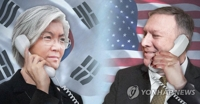 (2nd LD) S. Korea, U.S. foreign ministers hold talks on N. Korea