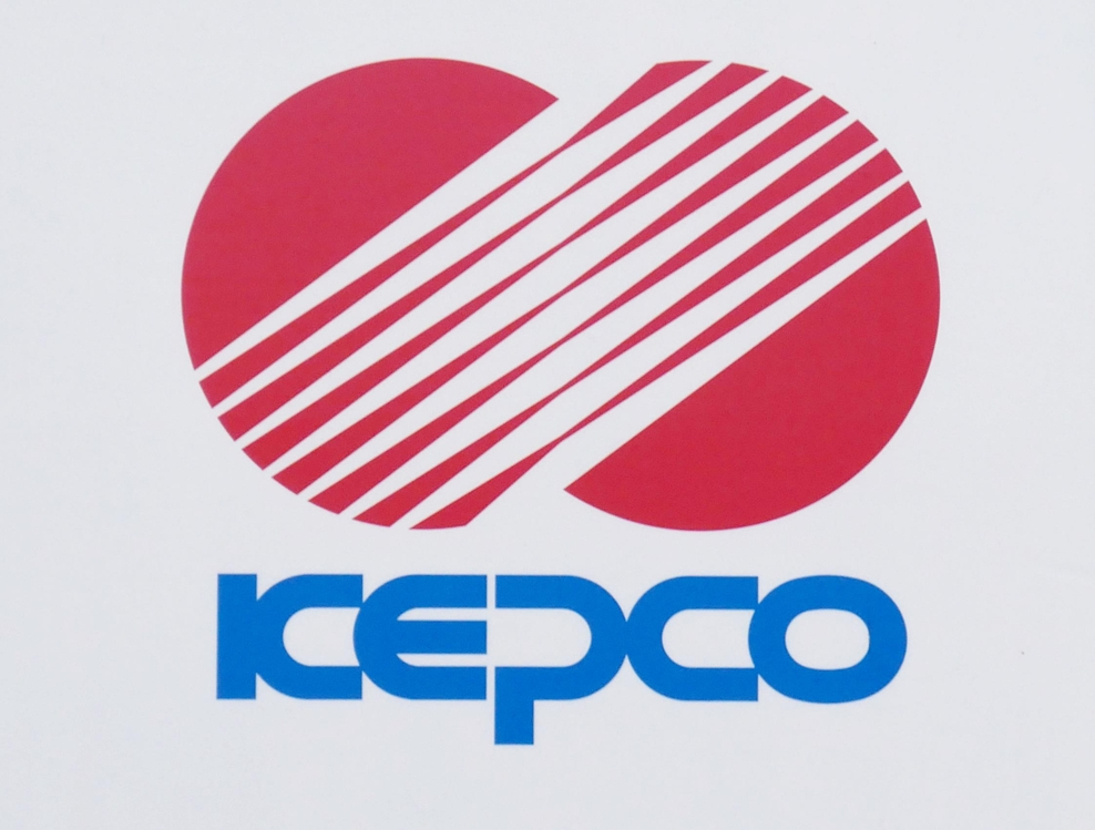KEPCO set to continue pushing overseas projects including Saudi Arabia - 2