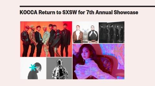 This image of K-pop artists to join SXSW's music festival was captured from the event's website. (Yonhap)
