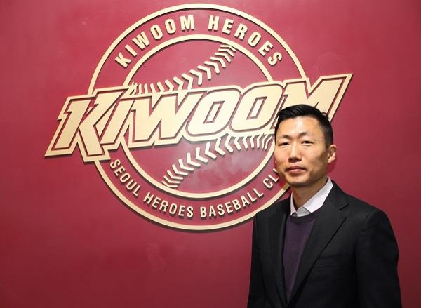 This photo, provided by the Kiwoom Heroes on Feb. 1, 2019, shows Kim Chi-hyun, the Korea Baseball Organization club's new general manager.
