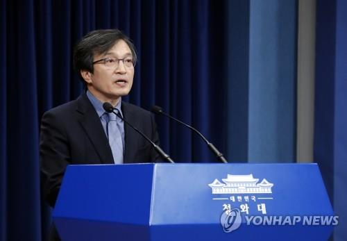 (LEAD) Cheong Wa Dae welcomes 2nd summit between U.S., N. Korea