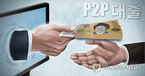 Gov't seeks to raise individuals' investment ceiling for P2P lending - 1