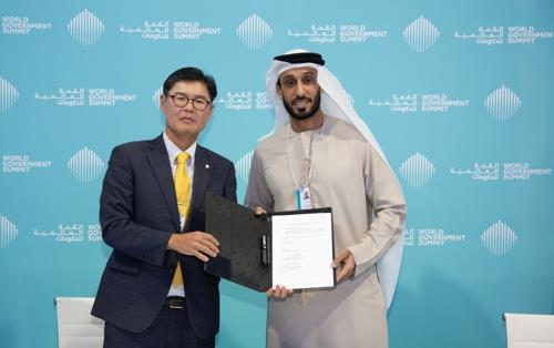 KITA opens Dubai office to help S. Korean startups