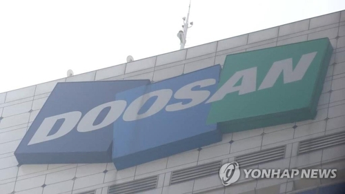 (LEAD) Doosan Infracore's 2018 net profit rises 33 pct on increased sales - 1
