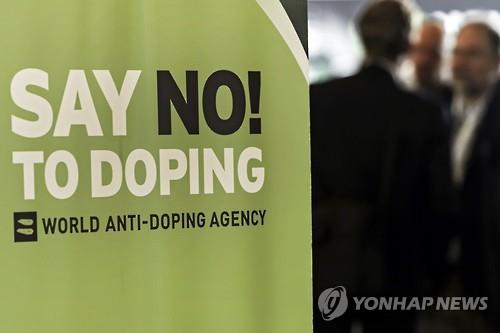 This EPA file photo from March 24, 2015, shows a sign set up at the World Anti-Doping Agency (WADA) Anti-Doping Organization Symposium in Lausanne, Switzerland. (Yonhap)