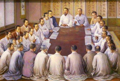 This file photo shows a painting featuring a scene where 33 leaders of the March 1, 1919, Korean independence movement read the historic Korean Independence Declaration at the Taewhagwan restaurant in Seoul that day. (Yonhap)