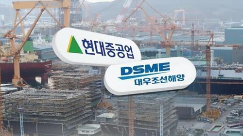 Daewoo Shipbuilding workers OK strike against Hyundai Heavy's takeover - 1