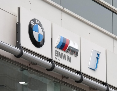 (LEAD) BMW to retroactively apply lemon laws for cars sold from January
