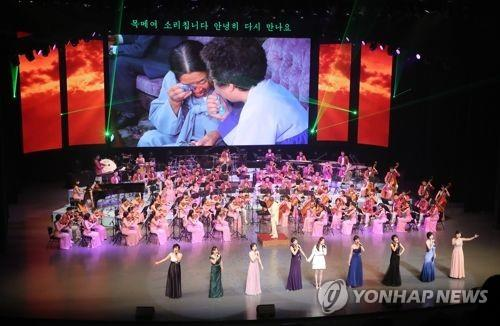 Seoul seeks to enhance inter-Korean culture, sports exchanges this year - 3