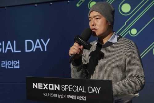 Nexon to launch 10 new mobile games in H1