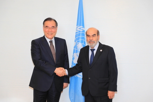 FAO to open S. Korean office in May