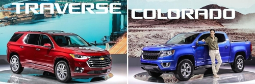 GM to add Traverse, Colorado to S. Korea lineup in Q3