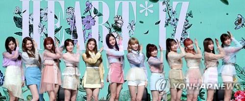 "IZ*ONE members pose for photos during a media showcase of their new album ""HEART*IZ,"" released on April 1, 2019. (Yonhap)"