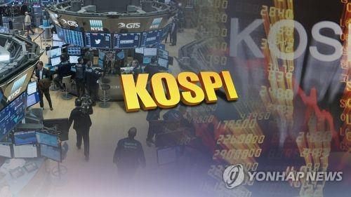 (LEAD) S. Korean shares end higher on trade deal hopes