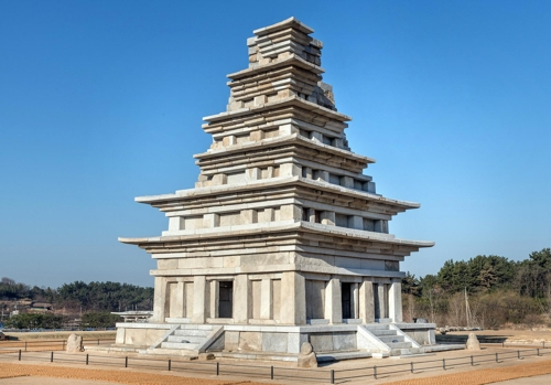 Korea's oldest stone pagoda to be shown to public after 20-year restoration