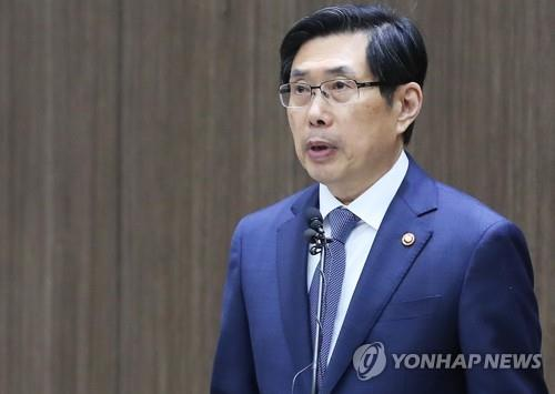 Justice Minister Park Sang-ki gives an address at a prosecution ceremony in Suwon, south of Seoul, on May 3, 2019. (Yonhap)
