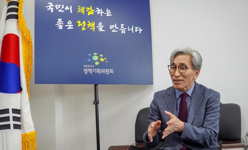 (Policy Interview) S. Korea committed to pursuing goal of inclusive growth