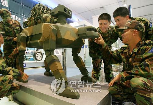 S. Korea to develop bioinspired military robots for future warfare - 1