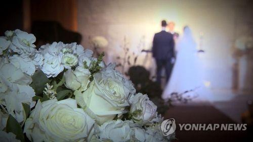 This image provided by Yonhap News TV shows a wedding taking place. (Yonhap)