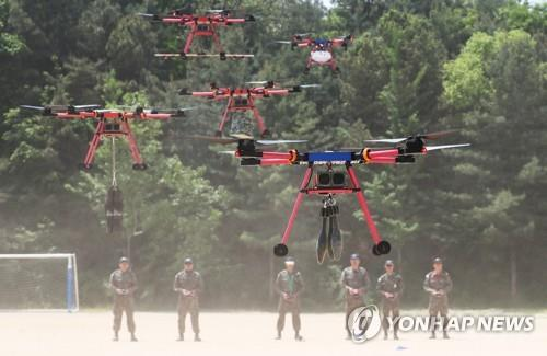 Army demonstrates military drones for tactical operations - 1