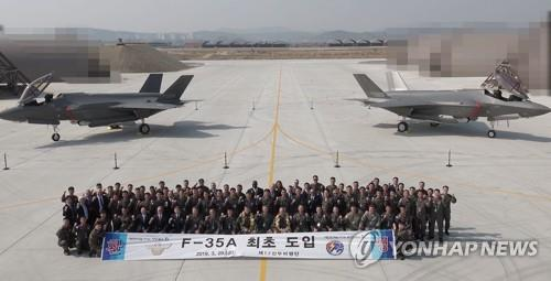 Problems found with negotiations for Seoul's F-35A purchase deal: auditor - 1