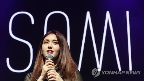 Idol competition show star Jeon Somi launches high-profile solo music career