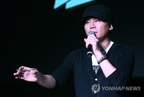 This file photo shows Yang Hyun-suk. (Yonhap)