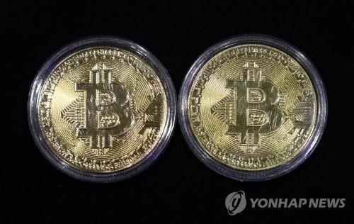 Number of cryptocurrency exchanges rises in S. Korea amid lack of regulations - 1