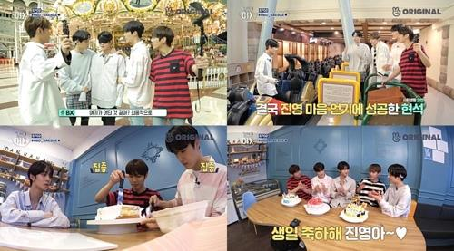 These images provided by C9 Entertainment show CIX members in an online reality show. (PHOTO NOT FOR SALE) (Yonhap)