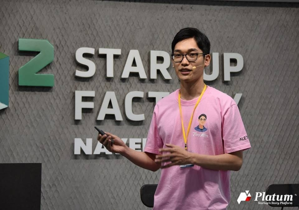 Tony Kim, CEO of South Korean artificial intelligence (AI) startup Alethio Inc. (PHOTO NOT FOR SALE) (Yonhap)