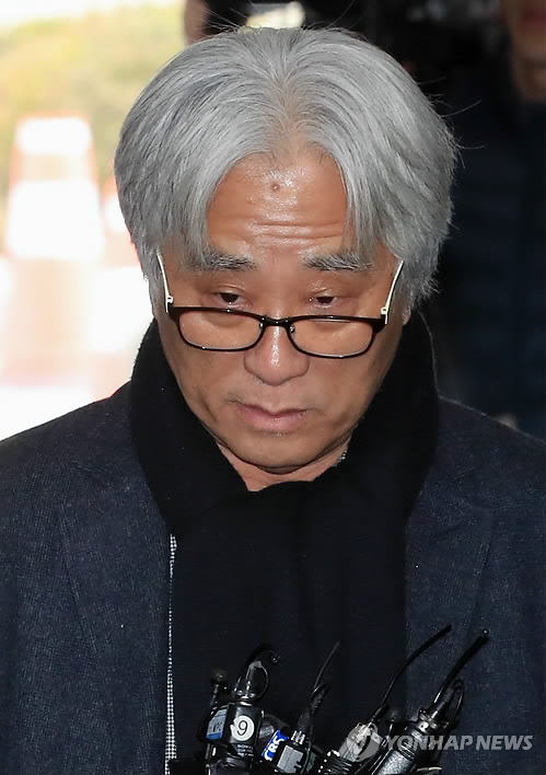 7-year prison term finalized for theater director for sexual assaults