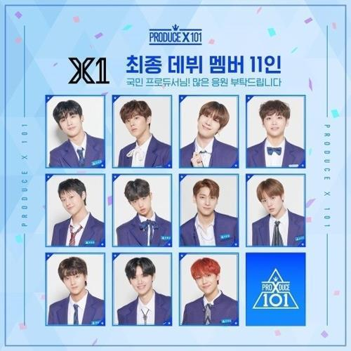 "This image of the final lineup of boy band X1, which will debut next month through ""Produce X 101,"" is provided by Mnet. (PHOTO NOT FOR SALE) (Yonhap)"