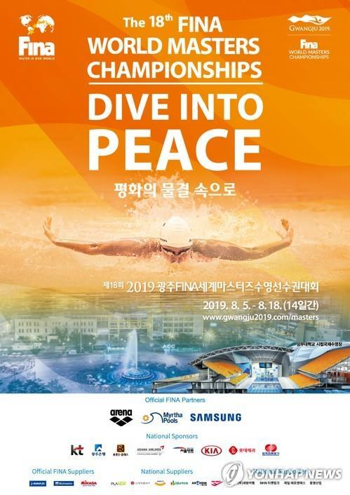 FINA World Masters Championships kicks off in Gwangju